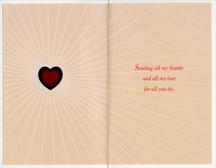 Earthtone Starburst Hearts: Dad (1 card/1 envelope) - Valentine's Day Card - FRONT: Happy Valentine's Day, Dad  INSIDE: Sending all my thanks and all my love for all you do.