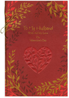 Red Embossed Heart with Branches:Husband (1 card/1 envelope) - Valentine's Day Card