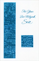 Two Blue Foil Panels on White (1 card/1 envelope) - Bar Mitzvah Card - FRONT: For Your Bar Mitzvah, Son  INSIDE: As you take part in the traditions that help to keep our family close, our hearts are filled with gratitude, with pride and with love. Congratulations on Your Bar Mitzvah, Son