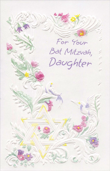 Embossed vines and flowers bat mitzvah card by freedom greetings embossed vines and flowers bat mitzvah card by freedom greetings m4hsunfo