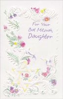Embossed Vines and Flowers (1 card/1 envelope) - Bat Mitzvah Card - FRONT: For Your Bat Mitzvah, Daughter  INSIDE: Daughter, may the wisdom and the understanding that you have gained while preparing for your Bat Mitzvah inspire you throughout the coming years. Love and Congratulations