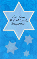 Glitter Stars on Blue: Daughter (1 card/1 envelope) - Bat Mitzvah Card - FRONT: For Your Bat Mitzvah, Daughter  INSIDE: May your family and friends Always play a part In the things that you treasure That are dear to the heart, And may your Bat Mitzvah From the moment it's begun, Bring the blessing of a future That's a bright and happy one. Congratulations! Mazel tov!