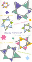 Silver Foil Stars (6 cards/6 envelopes) Freedom Greetings Hannukah Money Wallets