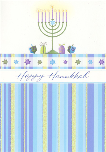 Menorah & Stripes (18 cards/18 envelopes) - Boxed Hanukkah Cards - FRONT: Happy Hanukkah  INSIDE: May your Hanukkah be bright with the light of friendship and the love of family.