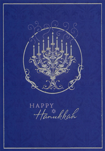 Foil Menorah on Blue (1 card/1 envelope) - Hanukkah Card - FRONT: Happy Hanukkah  INSIDE: Thinking of you and wishing you a joyous Hanukkah and happiness always.