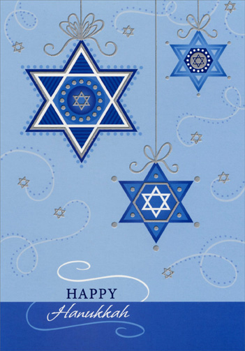 Hanukkah Ornaments (1 card/1 envelope) - Hanukkah Card - FRONT: Happy Hanukkah  INSIDE: Sending you joy, peace, and faith this Hanukkah season.