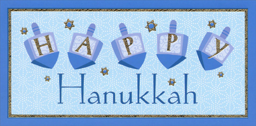Hanukkah on Blue (1 card/1 envelope) - Hanukkah Money & Gift Card Holder - FRONT: Hanukkah  INSIDE: May this time of celebration be especially joyful for you.