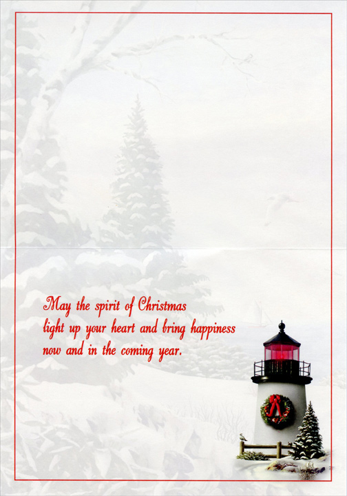 Sailing On By (1 card/1 envelope) - Christmas Card - FRONT: No Text  INSIDE: May the spirit of Christmas light up your heart and bring happiness now and in the coming year.