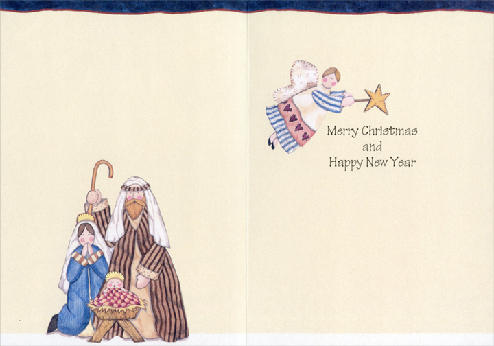 Real Star of Christmas (1 card/1 envelope) Debbie Haviland Religious Christmas Card - FRONT: May The real Star of Christmas Born long ago & far away Bring you Special blessings on His special day  INSIDE: Merry Christmas and Happy New Year