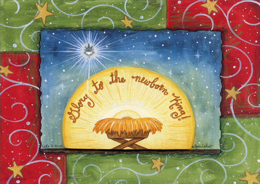 Glory to the Newborn King (1 card/1 envelope) Religious Christmas Card - FRONT: Glory to the newborn King!  INSIDE: May His glory fill your Christmas with peace and happiness.