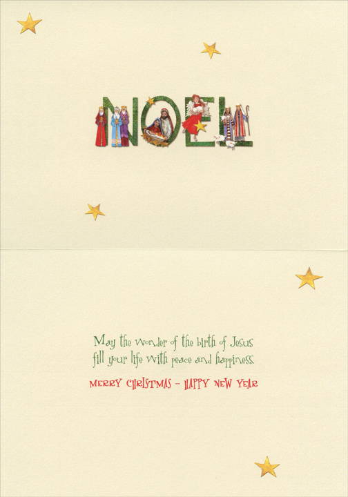 Paper Magic Christmas Cards