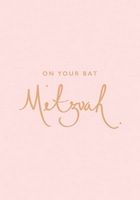 Notes & Queries - Bar / Bat Mitzvah Cards