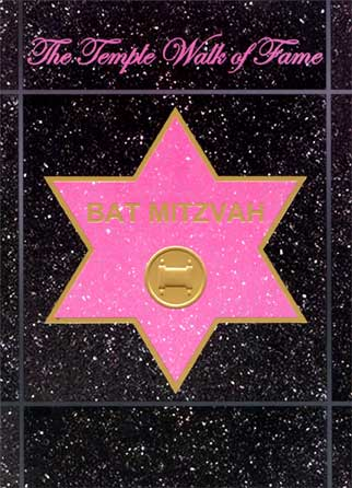 Bat Mitzvah (1 card/1 envelope) - Bat Mitzvah Card - FRONT: The Temple Walk of Fame  BAT MITZVAH  INSIDE: You're a Super Star!  Congratulations