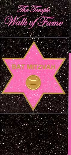 Bat Mitzvah (1 card/1 envelope) Paper House Productions 3D Money Holder - FRONT: The Temple Walk of Fame  BAT MITZVAH  INSIDE: You're a Super Star!  Congratulations