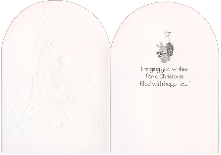 Die Cut Bear and Tree (1 card/1 envelope) Paper Magic Christmas Card  INSIDE: Bringing you wishes for a Christmas filled with happiness!