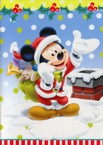Mickey with Bag (18 cards & 18 envelopes) Paper Magic Disney Boxed Christmas Cards - FRONT: No Text  INSIDE: Christmas greetings to you and yours! Merry Christmas