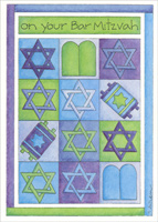 12 Squares (1 card/1 envelope) - Bar Mitzvah Card - FRONT: on your Bar Mitzvah  INSIDE: May the traditions and achievement of this extraordinary day always inspire you - Congratulations