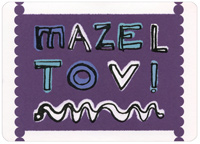 Mazel Tov (1 card/1 envelope) Recycled Paper Greetings Bar Mitzvah Card