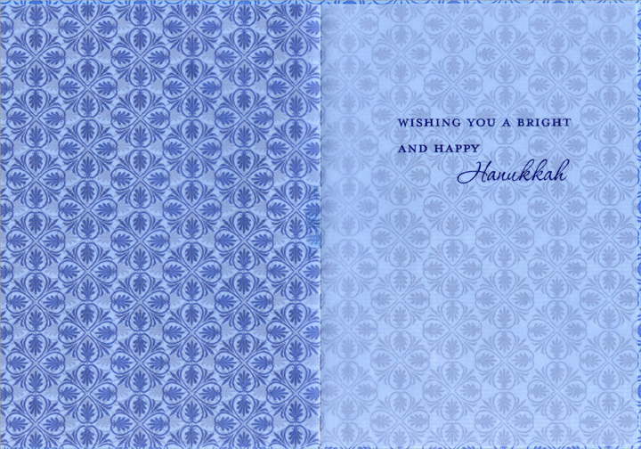 8 Very Special Nights (1 card/1 envelope) Recycled Paper Greetings Hanukkah Card - FRONT: Colorful candles burning bright, each lit on eight very special nights.  INSIDE: Wishing you a bright and happy Hanukkah