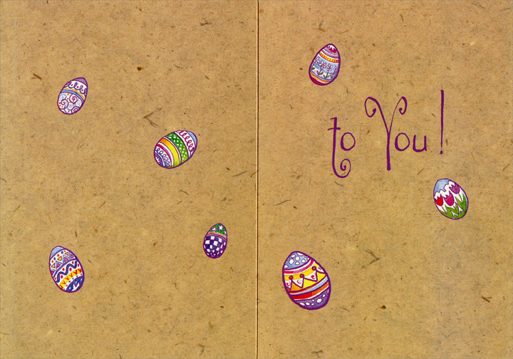 Happy Easter Eggs (1 card/1 envelope) Recycled Paper Greetings Easter Card - FRONT: Happy Easter!  INSIDE: to You!