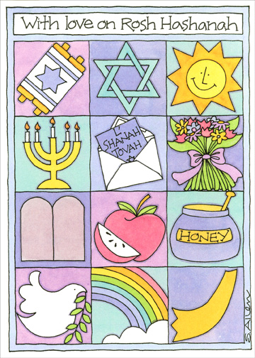 Rosh Hashanah Picture Tiles (1 card/1 envelope) Rosh Hashanah Card - FRONT: With love on Rosh Hashanah  INSIDE: Thinking of you with warmest wishes for a happy and healthy New Year