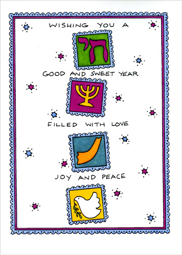 Good and Sweet Year (1 card/1 envelope) Rosh Hashanah Card - FRONT: Wishing you a good and sweet year filled with love, joy and peace  INSIDE: May the New Year be filled with many reasons to rejoice