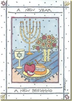 A New Beginning (1 card/1 envelope) Rosh Hashanah Card - FRONT: A New Year  A New Beginning  INSIDE: May you be blessed with love, good health, and happiness