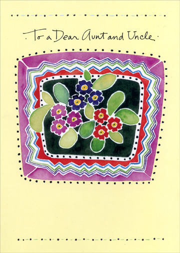 Primroses (1 card/1 envelope) Easter Card - FRONT: To a Dear Aunt and Uncle  INSIDE: Wishing you a wonderful Easter, with love.
