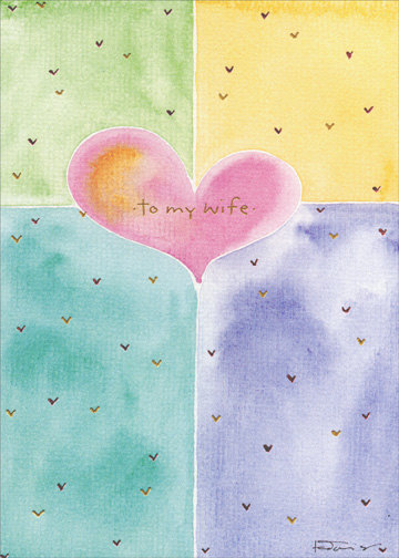 Love Of My Life (1 card/1 envelope) Mother's Day Card - FRONT: to my wife  INSIDE: Happy Mother's Day to the love of my life.