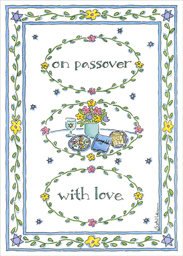 Sweet Blessings (1 card/1 envelope) Passover Card - FRONT: on Passover with love  INSIDE: Wishing you the sweet blessings of this joyous holiday