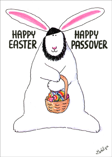 Happy Easter/Happy Passover (1 card/1 envelope) Funny Passover Card - FRONT: Happy Easter  Happy Passover  INSIDE: If it isn't one thing, it's another.