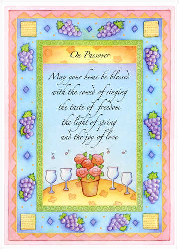 On Passover (1 card/1 envelope) - Passover Card - FRONT: On Passover  May your home be blessed with the sound of singing the taste of freedom the light of spring and the joy of love  INSIDE: Happy Holiday