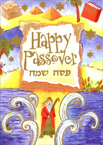 Mazel Tov (1 card/1 envelope) Religious Passover Card - FRONT: Happy Passover  INSIDE: Best wishes for a Happy Passover