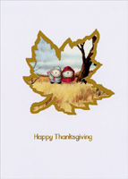 Maple Leaf Die Cut (1 card/1 envelope) - Thanksgiving Card - FRONT: Happy Thanksgiving  INSIDE: Sending Warm Wishes of Love on this Happy Day