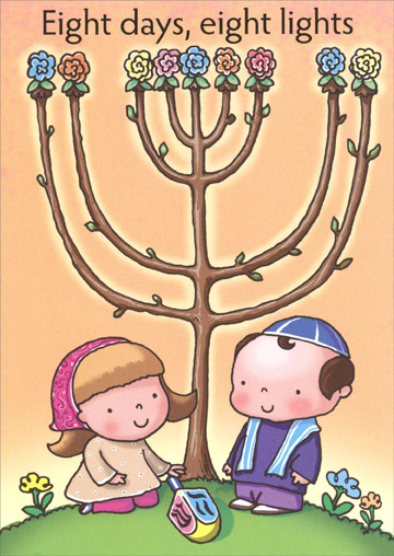 Children with Large Menorrah (1 card/1 envelope) - Hannukah Card - FRONT: eight days, eight lights  INSIDE: may they all be filled with Hanukkah delights!