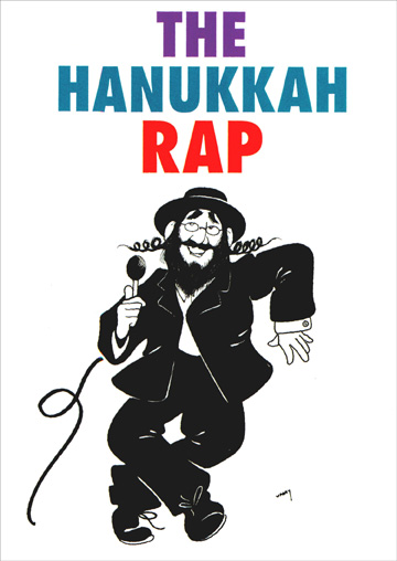 Hanukkah Rap (1 card/1 envelope) Recycled Paper Greetings Christmas Card - FRONT: The Hanukkah Rap  INSIDE: Have some fun and spin the dreidel.  Grab yourself a zoftek maidel.  Don't you worry about getting chubby.  Eat some brisket and kiss your bubbee.  Take a latke two or three.  Cause you can't eat a Christmas tree.  Happy Hanukkah