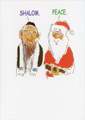 greeting cards shipped using usps first class package are normally shipped in a white or kraft non bendable mailer and cards shipped via usps priority mail - Funny Hanukkah Cards