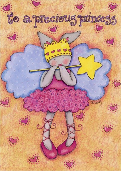 Precious Princess (1 card/1 envelope) - Valentine's Day Card - FRONT: to a precious princess  INSIDE: hope your Valentine's Day is as wonderful as you are!