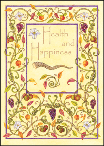 Fruit & Vines (1 card/1 envelope) - Rosh Hashanah Card - FRONT: Health and Happiness  INSIDE: May these and all blessings be yours in the New Year.