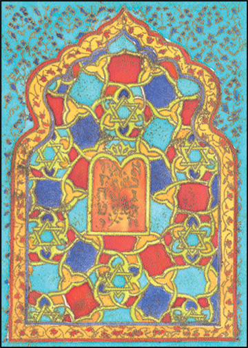 Stained Glass (1 card/1 envelope) Rosh Hashanah Card - FRONT: No Text  INSIDE: Shana Tova   May you be inscribed in the book of life for a good year.