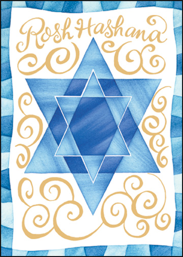 Blue with Gold Foil (1 card/1 envelope) - Rosh Hashanah Card - FRONT: Rosh Hashana  INSIDE: Best wishes for a bright and beautiful New Year!