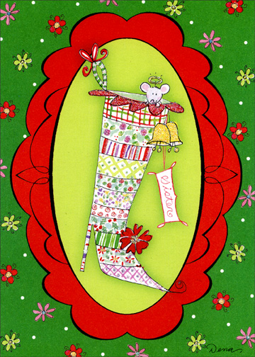 Fancy Christmas Stocking (1 card/1 envelope) Christmas Card - FRONT: Sister  INSIDE: You're fabulous! Hope your holidays are too.