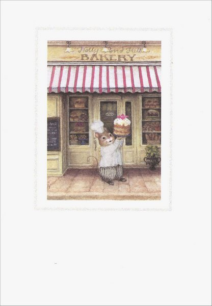Outside Bakery (1 card/1 envelope) - Birthday Card - FRONT: Holly Pond Hill Bakery  INSIDE: You are what you eat-incredibly sweet! Happy Birthday. No one makes cakes quite so amazing as our French patissier, Francois.  When it came time for Edmund's birthday, I asked him to bake something special. Et quelle saveur, Madame? Francois asked. Well, I looked a little confused and said, Perfect! Later that day he delivered  a colossal cake to the party. As Edmund cut it up, I realized I had no idea what the flavor was. Incredible! said Edmund. Here are slices of chocolate, raspberry and carrot and I'm only on the first layer.