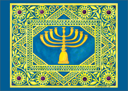 Hanukkah Menorah (1 card/1 envelope) - Hanukkah Card  INSIDE: Happy Hanukkah
