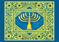 Tree-Free Greetings - Hanukkah Cards